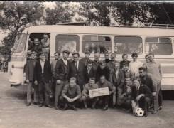 1970 Aken NDR
